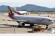 아시아나항공, 인천~中난징 국제선 노선 105일만 재개