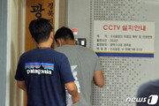 경찰, 최숙현 폭행 팀닥터에 폭행·불법의료 혐의 구속영장 신청