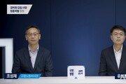 '논현·세종' 2주택 윤성원 靑 비서관…세종시 아파트 매각