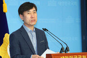 """하태경 """"故박원순 시민분향소는 불법…민주당, 피해자 2차가해 자행"""""""