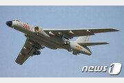 中 폭격기, 대만 본섬 300㎞까지 접근…군사 긴장 '고조'