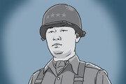 내가 만난 백선엽 장군[임용한의 전쟁史]〈118〉