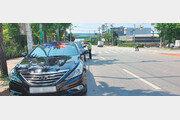인천경찰청, 교통대책 효과… 사망자 41% 급감