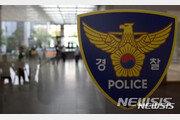 코로나19 방역수칙 '나 몰라라'…경찰에 1207명 걸렸다