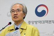 관악구 사무실·역삼 V빌딩…수도권 신규 집단감염지 등장