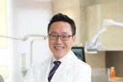 [건강 올레길] 치아 미백, 변색 정도와 원인에 따른 시술 진행돼야…