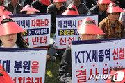 김부겸, 이해찬 눈치 보였나…KTX 세종역 신설 옹호 발언 파문