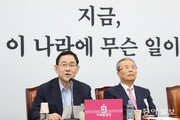 """통합당 """"누가 박원순에 조사 사실 알렸나…대통령이 답하라"""""""