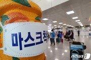 '5박6일 제주여행' 서울 확진자 동선 공개…접촉자 20명+α