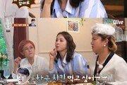 """'밥블레스유2' 한혜진, ♥기성용과 비밀 연애 뒷이야기…""""둘째 언니한테 들켜"""""""