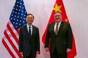 """중국, """"폼페이오 장관은 신장 직접 가서 인권탄압 여부 확인해라"""""""