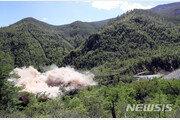 """38노스 """"폐기된 풍계리 핵실험장서 차량 이동 포착"""""""