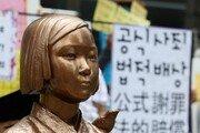 """정의연 활동가 피의자 전환 논란…검찰 """"위법·부당 없다"""""""