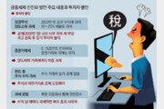 """""""남은 사다리 걷어차"""" 역풍 불자… 文대통령 정책 수정 지시"""