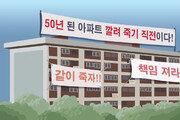 '서울은 모든 욕망의 집결지입니다'[김영민의 본다는 것은]