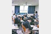 """중위권 학생 확 줄고 하위권 급증… """"교사 생활 15년만에 처음"""""""