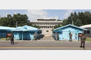 [단독]유엔사 '자유의 집' 정전협정 기념식까지 막은 통일부