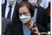 [속보] '직원 상습폭행' 한진家 이명희 1심 집행유예 불복…쌍방항소