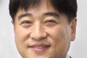 [경제계 인사]남영비비안 신임 대표 손영섭 씨