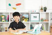 에듀테크 대표상품 6종 무료 체험! '교원 SMART 체험 BOX' 출시