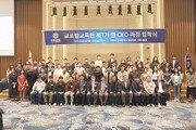 연세대학교 '제8기 Young CEO 과정(YYCP)'