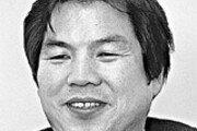 '인권운동 대부' 조영래 기린 공안 검사들