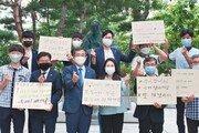 광운학원, 코로나19 극복 위한 희망 캠페인