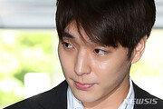 '몰카 유포·뇌물 시도 혐의' 가수 최종훈, 항소심도 집행유예