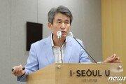 """서울시 """"수돗물에 유충 없다""""…신고 73건 외부요인 결론"""