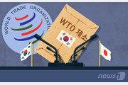 WTO 한·일 분쟁조정 패널 29일 설치…양국 다툼 본격