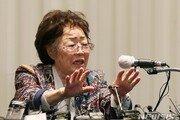 이용수 할머니, 정의연 수요시위 나선다…갈등 봉합?