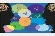 '사흘'이 며칠인지 모르는 한국인[카디르의 한국 블로그]