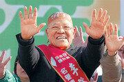 대만 민주화 이끈 리덩후이 前총통 별세