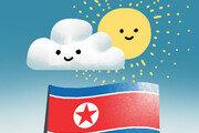 [날씨 이야기]'깜깜이' 북한 날씨