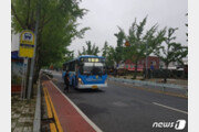 창원 시내버스 파업 중단…버스사 6개 노사 임금 2% 인상 합의