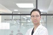 [건강 올레길] 치아 미백·보철·교정 치료…심미적인 효과도 고려돼야