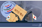 """일본 편 든 미국 """"수출규제는 안보 조치""""…WTO 분쟁 변수"""