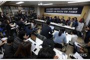 """정부, 日추가 보복 우려에 """"모든 가능성 열어두고 대응 검토"""""""