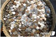 청계천에 던진 '행운의 동전', 특성화고 장학금-유니세프 성금으로