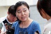 임은정 '검찰내 성폭력 무마의혹 재수사' 요청…법원도 기각