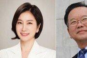 """""""날강도짓 하는 자기집 애들은 감싸고"""" 통합당 초선, 김부겸에 반격"""