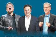 신흥강자 돌풍 뒤엔 미래 앞서간 CEO 리더십