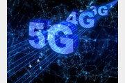정부, '올 상반기 5G 서비스 품질 평가' 결과 발표…속도 가장 빠른 곳은?