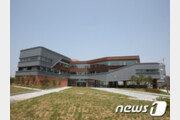 '4억4천 꿀꺽' 간 큰 예술위 직원…만취 운전 '견책' 솜방망이
