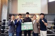 태권도 국가대표 김석배, '2020 시크릿 라이징 스포츠스타상' 13번째 주인공