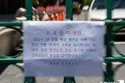 """'코로나 고3' 대입에 한숨…""""확진되면 '재수각'이죠"""""""