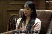 """""""네가 선수냐"""" 계속된 악플, 故 고유민 생전 인터뷰서 눈물"""