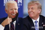 트럼프 7월 모금액, 바이든에 석 달 만에 역전승