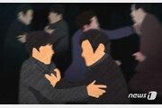 김해 도심서 고려인 집단 난투극…호루라기로 막은 용감한 '투캅스'