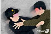 또 경비원에 갑질…CCTV 가리고 웃옷 벗고 위협